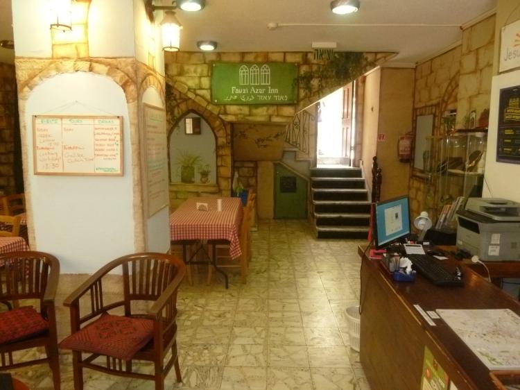 Fauzi Azar Inn 2