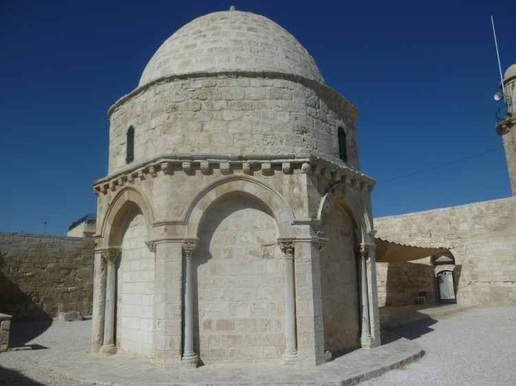 The building which houses the stone from which Jesus ascended